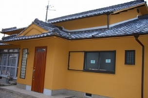 Yawaragi Share House 外観
